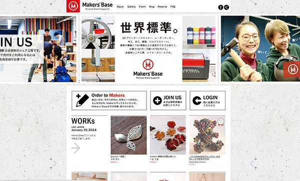 Makers' Base – Personal Brand Supporter -